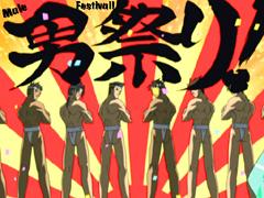 Japanese hentai muscle men festival